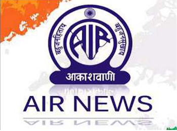 All India Radio  free SMS