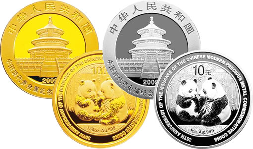 Gold, Silver prices today: Latest updates and market trends