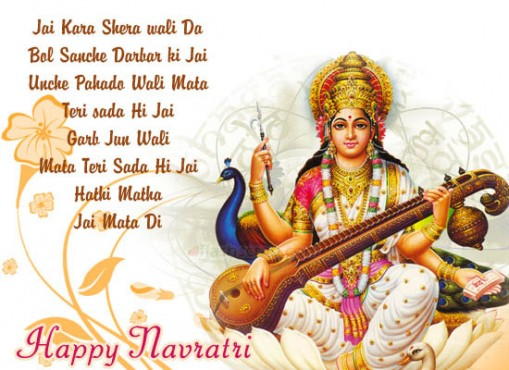 Navratri 2014 WhatsApp SMS, Greetings and Images in great demand