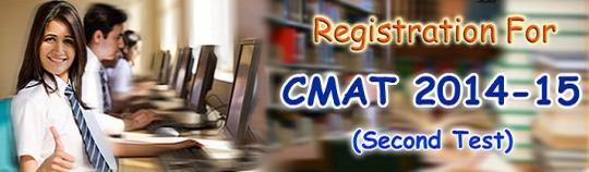 Check Aicte-cmat.in for CMAT 2014 Merit List and Scorecard