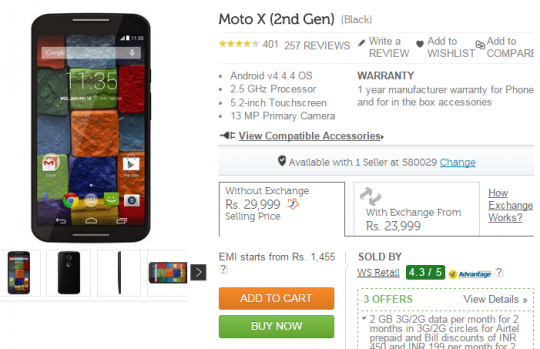 Moto X (2nd Generation) Review, Price and Features