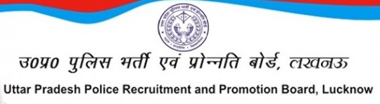 UP Police Exam Admit Card and Results at Uppbpb.gov.in