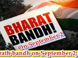 Bharath-bandh-on-September-2-2015