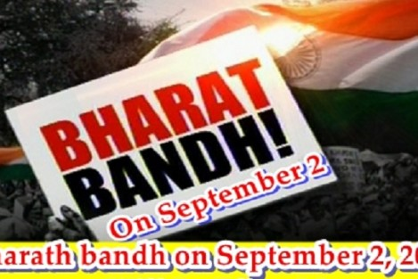 Bharath-bandh-on-September-2-2015