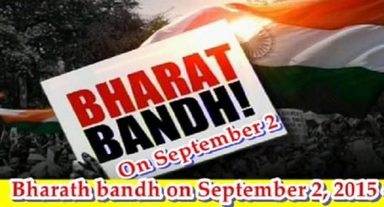 No impact in Tamilnadu of Bharat Bandh: AAJ Tak, NDTV News Live