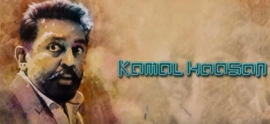 Video: Kamal Haasan's Tamil movie 'Thoongavanam' trailer released