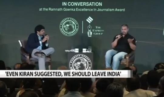Watch video: Aamir Khan's wife Kiran Rao wants to leave India