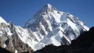 UAE to build man made mountain