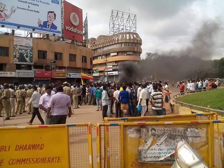 Karnataka plea for Mahadayi river water rejected: Agitation at Kittur Chennama Circle in Hubli