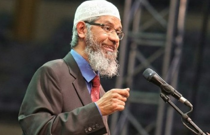 Zakir Naik's Speeches