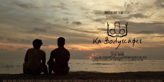Censor Board bans Malayalam movie 'Ka Bodyscapes' for gay scenes