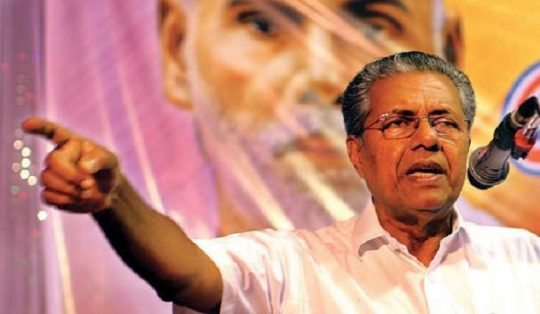 Policeman suspended after posting remarks on Facebook about Kerala CM