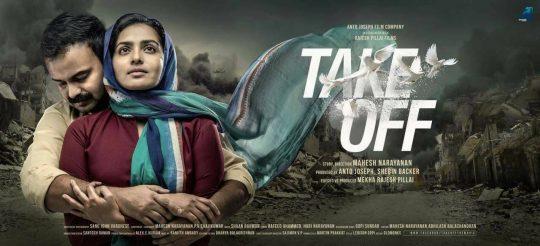 'Take Off' trailer released; redefining Malayalam cinema [video]