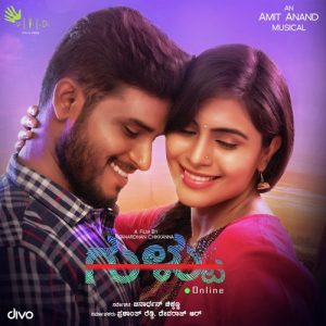 Kannada movie 'Gultoo' review