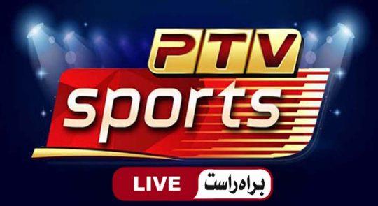 PTV Sports Cricket Live Streaming Pakistan v Australia 5th ODI, Dubai