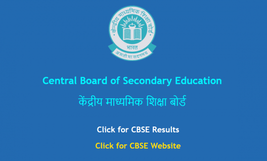 CBSE class 10th result 2019 at cbseresults.nic.in and cbse.nic.in