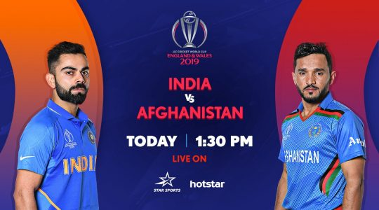 Star Sports, Hotstar live cricket streaming India vs AFG, ICC WC 2019 live cricket score