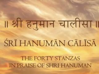 Hanuman Chalisa is a Hindu devotional hymn and was created by the sixteenth century poet Tulsidas in the Awadhi language