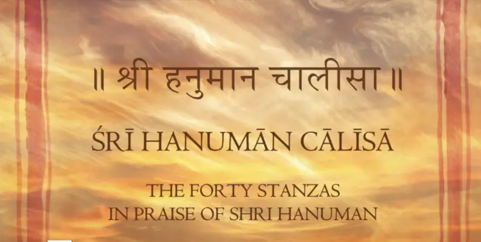 Hanuman Chalisa is a Hindu devotional hymn and was created by the sixteenth century poet Tulsidas in the Awadhi language
