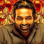 Video: Vijay Sethupathi rocks in 'Tughlaq Durbar' trailer