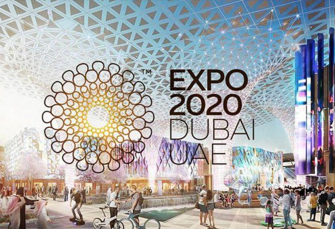 Expo 2020 Dubai: rules eased
