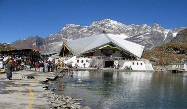 Gurudwara Hemkunt Sahib Yatra: Only 1000 Devotees Allowed in a day