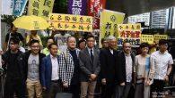 Hong Kong's Democratic Party